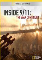 11 сентября: Война продолжается
