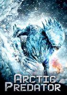 Арктический хищник