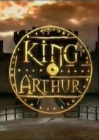 Артур - король бриттов