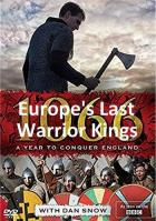 BBC. Последние короли-воители Европы