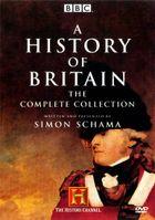 Саймон Шама: История Британии