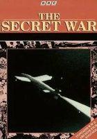 BBC. Секретные войны
