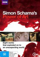 BBC: Сила искусства