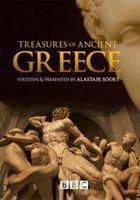 BBC: Сокровища Древней Греции