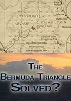 Бермудский треугольник тайна решена?