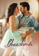 Бхишма