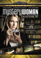 Таинственная женщина