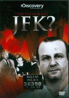 Был ли Джон Кеннеди жертвой мафии?
