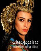 Была ли Клеопатра убийцей?