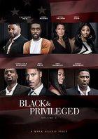 Чёрные и привилегированные