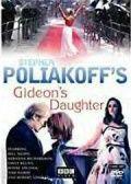Дочь Гидеона