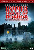 Дом ужасов Хаммера