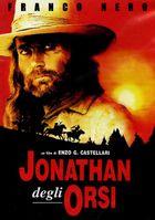 Джонатан – друг медведей