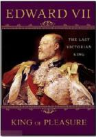 Эдуард VII. Король-бонвиван