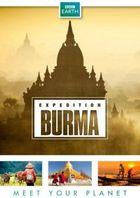 Экспедиция в Бирму