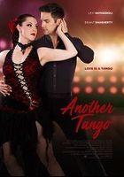 Еще одно танго