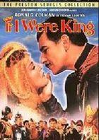 Если бы я был королем