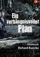 Фатальный план