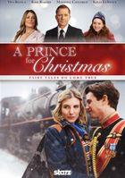 Принц на Рождество