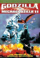 Годзилла против Мехагодзиллы2