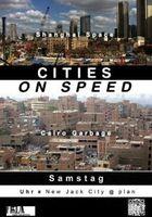 Города на скорости