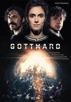 Готхард