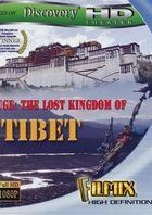 Гуге - забытое царство Тибета