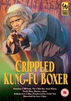 Искалеченный боец Кунг Фу