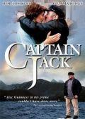 Капитан Джек