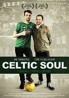 Кельтская душа