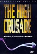 Космический крестовый поход