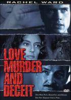 Любовь, убийство и обман