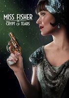 Мисс Фрайни Фишер и гробница слёз