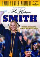 Миссис Вашингтон едет в колледж Смит