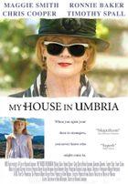 Мой дом в Умбрии