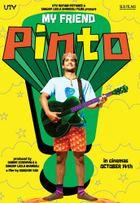 Мой друг Пинто