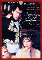 Наполеон и Жозефина. История любви