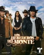 Наследники дель Монте