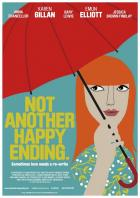 Не просто счастливый конец