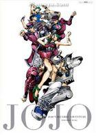 Невероятные приключения Джоджо OVA