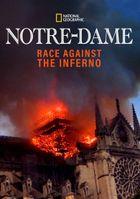 Нотр Дам: гонка против ада