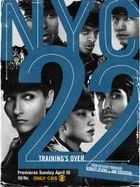 Нью-Йорк 22