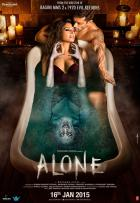 В одиночестве