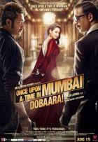 Однажды в Мумбаи2
