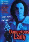 Опасная леди