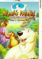 Остров Ноя