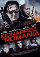 Похищение в Румыни