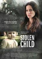 Похищенный ребенок