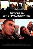 Потерпевшие крушение в волнах революции