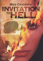 Приглашение в ад
